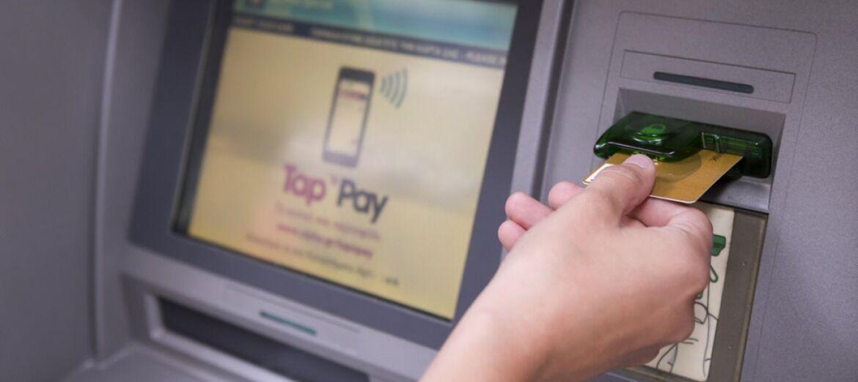 Τι πρέπει να ξέρετε για την απάτη «SIM Swapping»